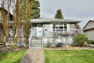 Main Photo: 9733 143 Street in Edmonton: Zone 10 House for sale : MLS(r) # E4065024