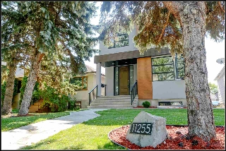 Main Photo: 11255 79 Avenue in Edmonton: Zone 15 House for sale : MLS® # E4075659