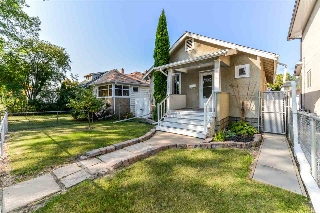 Main Photo: 11332 95A Street in Edmonton: Zone 05 House for sale : MLS® # E4081749
