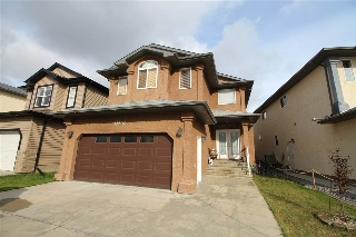 Main Photo: 16607 59 Street in Edmonton: Zone 03 House for sale : MLS® # E4081998