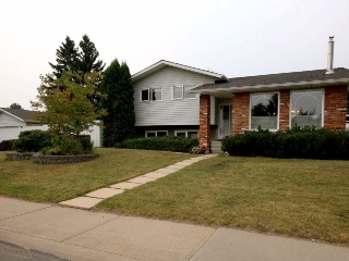Main Photo: 8608 42A Avenue in Edmonton: Zone 29 House for sale : MLS® # E4082186