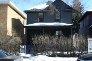 Main Photo: 10725 104 Street in Edmonton: Zone 08 House for sale : MLS® # E4099556