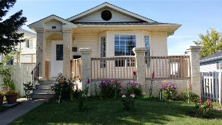 Main Photo: 732 Johns Road NW in Edmonton: Zone 29 House for sale : MLS(r) # E4034186