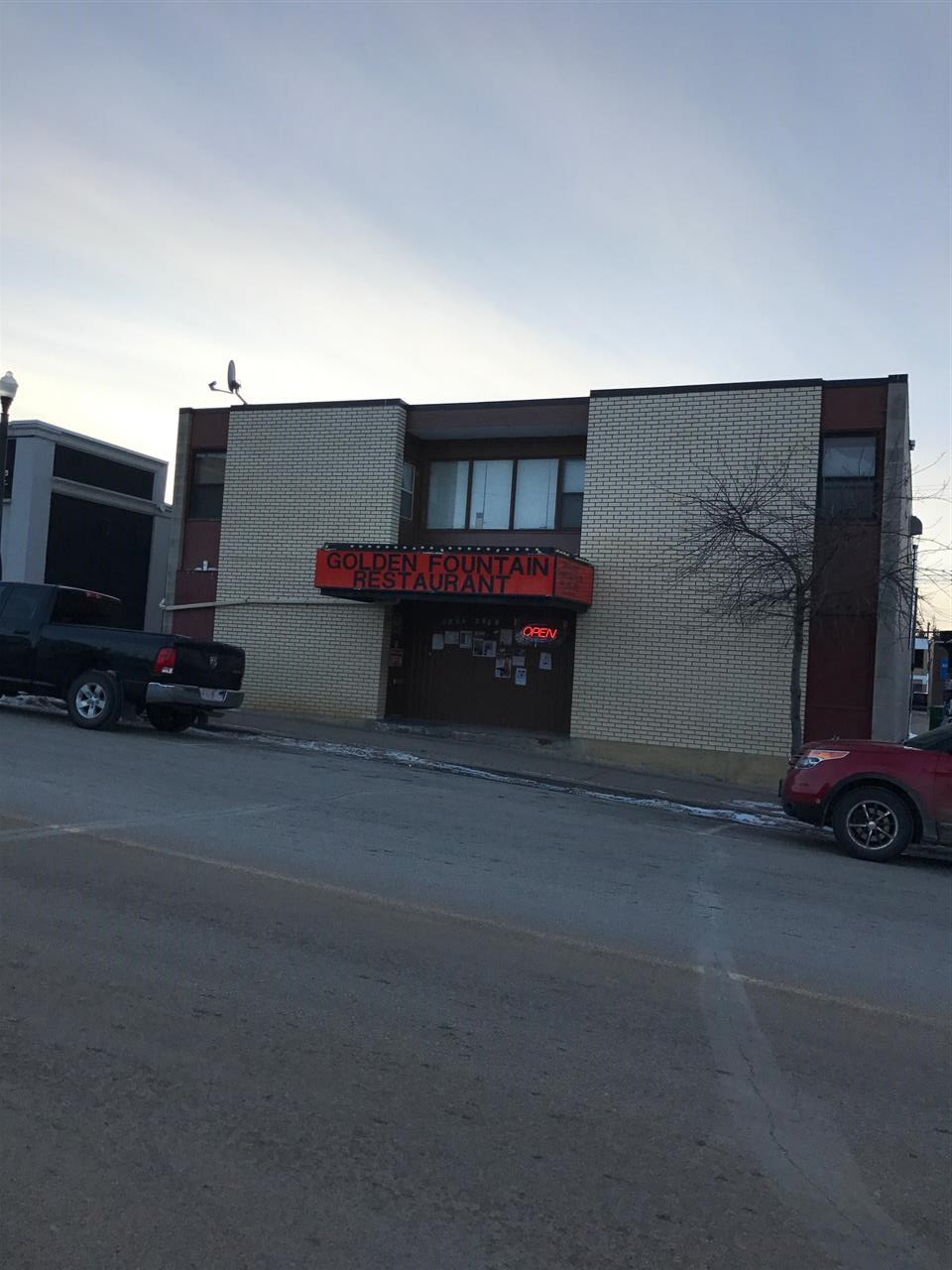 Main Photo: 4905 49 Street: Athabasca Town Retail for sale : MLS(r) # E4050867
