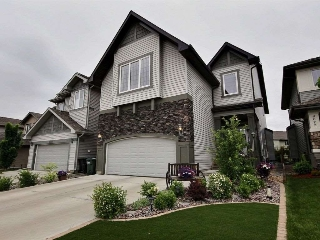 Main Photo: 4068 Summerland Drive: Sherwood Park House for sale : MLS(r) # E4069117