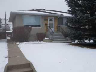 Main Photo: 12724 129 Street in Edmonton: Zone 01 House for sale : MLS® # E4097198