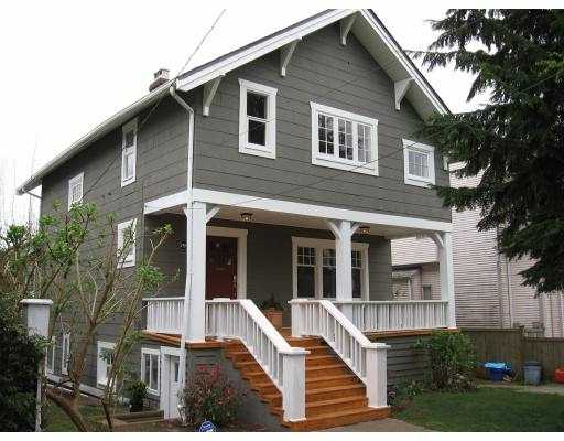 Main Photo: 792 E 54TH AV in Vancouver: South Vancouver House for sale (Vancouver East)  : MLS®# V585441