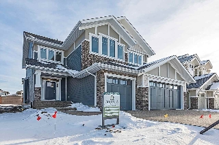 Main Photo: 17 Jacobs Close: St. Albert House for sale : MLS(r) # E4042239