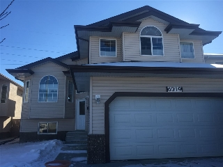 Main Photo: 6319 164 Avenue in Edmonton: Zone 03 House for sale : MLS(r) # E4052778