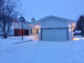 Main Photo: 1028 55 Street NW in Edmonton: Zone 29 House for sale : MLS(r) # E4055576