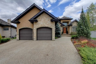 Main Photo: 7 Kelso Court: St. Albert House for sale : MLS® # E4065818