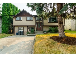 Main Photo: 2986 265B Street in Langley: Aldergrove Langley House for sale : MLS® # R2194956