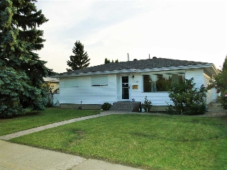 Main Photo: 14208 57 Street NW in Edmonton: Zone 02 House for sale : MLS® # E4078348