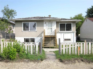 Main Photo: 8704 112 Avenue in Edmonton: Zone 05 House for sale : MLS® # E4078919