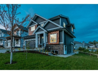 Main Photo: 11242 243 A Street in Maple Ridge: Cottonwood MR House for sale : MLS® # R2203994