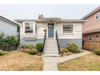 Main Photo: 1941 E 39TH Avenue in Vancouver: Victoria VE House for sale (Vancouver East)  : MLS® # R2207892