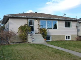 Main Photo: 13016 128 Street in Edmonton: Zone 01 House for sale : MLS® # E4087778