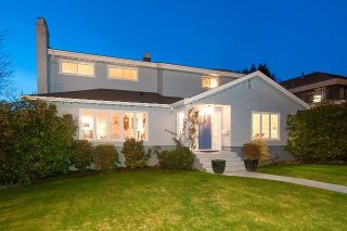 Main Photo: 6889 ARBUTUS Street in Vancouver: S.W. Marine House for sale (Vancouver West)  : MLS® # R2239751