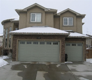 Main Photo: 3011 CHRISTOPHER Court: Sherwood Park House for sale : MLS(r) # E4055474