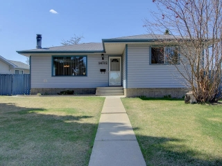 Main Photo: 14712 77 Street in Edmonton: Zone 02 House for sale : MLS(r) # E4063051