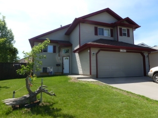 Main Photo: 13803 130A Avenue in Edmonton: Zone 01 House for sale : MLS(r) # E4063425