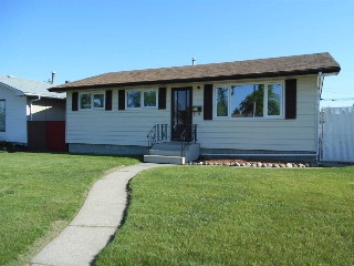 Main Photo: 6139 137 Avenue in Edmonton: Zone 02 House for sale : MLS(r) # E4066508