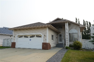 Main Photo: 215 PETER Close in Edmonton: Zone 58 House for sale : MLS® # E4081203