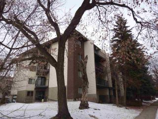 Main Photo: 202 12914 64 Street NW in Edmonton: Zone 02 Condo for sale : MLS® # E4085027