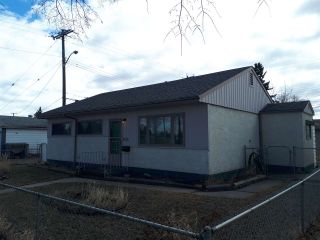 Main Photo: 13007 129 Avenue NW in Edmonton: Zone 01 House for sale : MLS®# E4106600