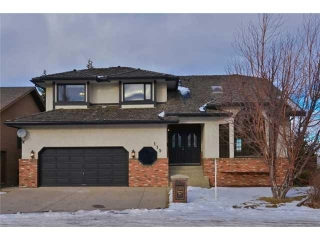 Main Photo: 115 CANTERBURY Court SW in Calgary: Canyon Mdws Estates House for sale : MLS® # C3653085