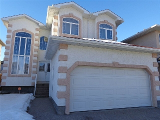 Main Photo: 16416 60 Street in Edmonton: Zone 03 House for sale : MLS(r) # E4048333