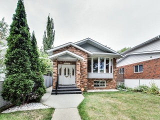 Main Photo: 10520 82 Street in Edmonton: Zone 19 House for sale : MLS® # E4082047