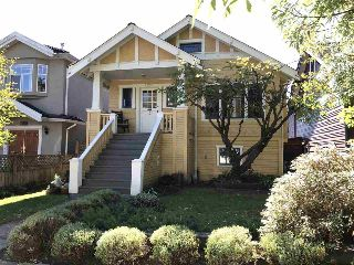 Main Photo: 2220 KITCHENER Street in Vancouver: Grandview VE House for sale (Vancouver East)  : MLS® # R2212903