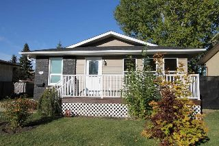 Main Photo: 12 DUNLUCE Road in Edmonton: Zone 27 House for sale : MLS® # E4084965