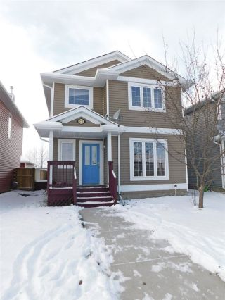 Main Photo: 3710 53 Street: Gibbons House for sale : MLS® # E4088141