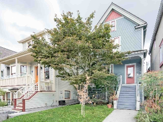 Main Photo: 629 ATLANTIC Street in Vancouver: Mount Pleasant VE House for sale (Vancouver East)  : MLS® # R2208958