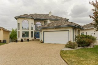 Main Photo: 406 Pawson Cove in Edmonton: Zone 58 House for sale : MLS®# E4113934