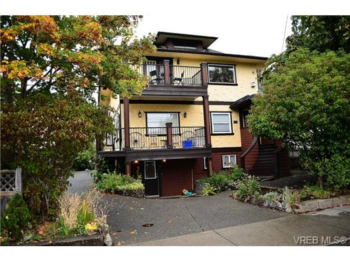 Main Photo: 2 436 Niagara Street in VICTORIA: Vi James Bay Townhouse for sale (Victoria)  : MLS® # 361750