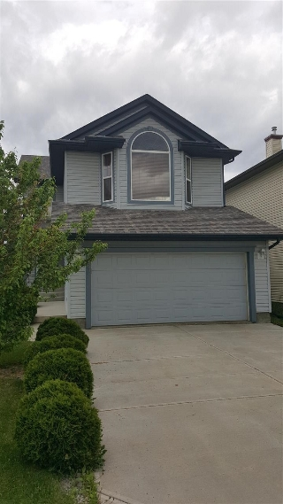 Main Photo: 1132 MCALLISTER Court in Edmonton: Zone 55 House for sale : MLS(r) # E4052552
