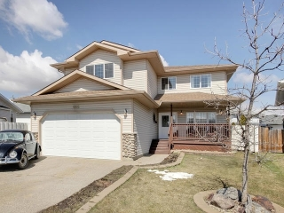 Main Photo: 6816 165 Avenue in Edmonton: Zone 28 House for sale : MLS(r) # E4061744