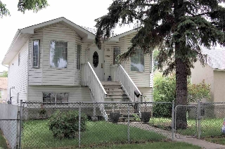 Main Photo: 11633 90 Street in Edmonton: Zone 05 House for sale : MLS® # E4070021