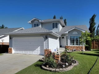 Main Photo: 4321 47 Street in Edmonton: Zone 29 House for sale : MLS(r) # E4070378