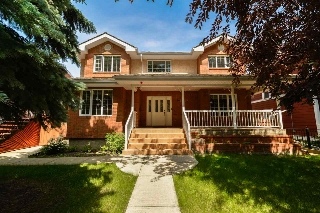 Main Photo:  in Edmonton: Zone 15 House for sale : MLS® # E4071738