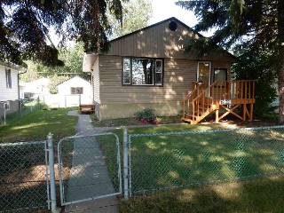 Main Photo: 12132 57 Street in Edmonton: Zone 06 House for sale : MLS® # E4072382