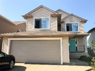 Main Photo: 2739 MILES Place in Edmonton: Zone 55 House for sale : MLS® # E4078716
