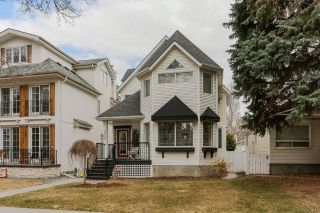 Main Photo: 9709 96 Street in Edmonton: Zone 18 House for sale : MLS®# E4108951