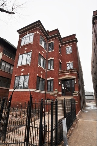 Main Photo: 5217 Greenwood Avenue Unit 3 in CHICAGO: CHI - Hyde Park Condo, Co-op, Townhome for sale ()  : MLS(r) # 08840866