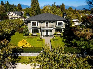 Main Photo: 1337 MINTO Crescent in Vancouver: Shaughnessy House for sale (Vancouver West)  : MLS(r) # R2109978