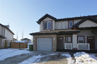 Main Photo: 11 NOAH Close: St. Albert House Half Duplex for sale : MLS(r) # E4053046