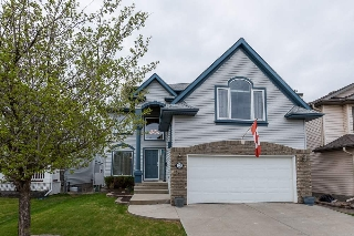 Main Photo: 2239 BRENNAN Court in Edmonton: Zone 58 House for sale : MLS(r) # E4064711